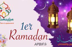 1er-ramadan-2018
