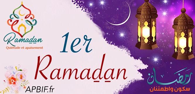 ramadan_2018_jeudi_17_mai