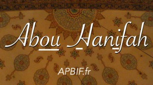Abou Hanifa, abu hanifa, imam abou hanifa