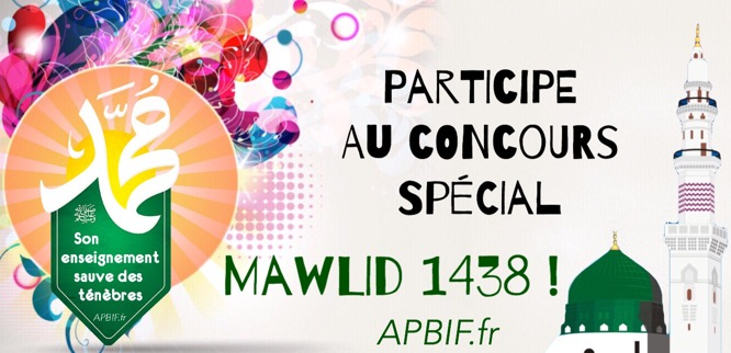 mawlid2016 concours