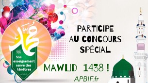 Concours mawlid 2016