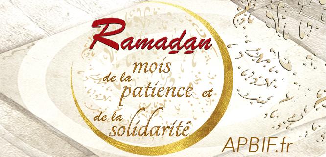 LOGO Ramadan 666