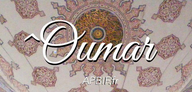 Omar ibn al khattab, compagnon omar, biographie sahaba