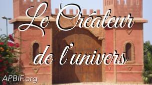 Créateur-Dieu-Allah