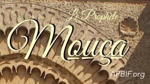 Prophète Moise, Moussa, Mouça