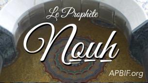Prophète Noé, Nouh