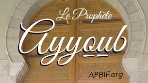 Prophète Ayyoub Ayoub
