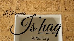 Prophète Isaac Ishaq