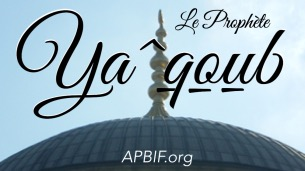 Prophète Jacob, Ya3qoub