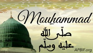 Prophète Mouhammad Mohamed