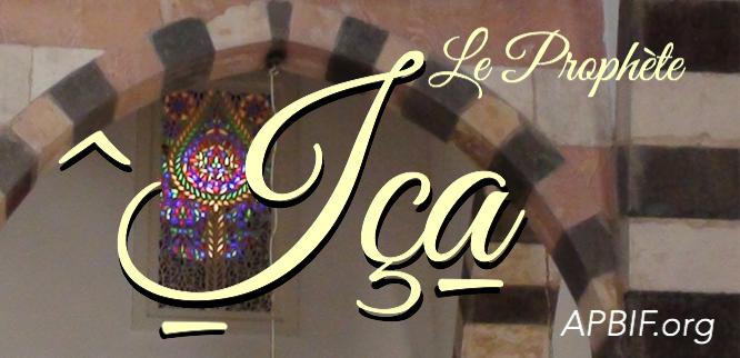 Prophète Jésus, Issa
