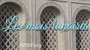 Mois lunaires, calendier musulman