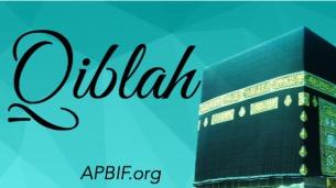 Qiblah, Qibla, kibla, direction pour la prière