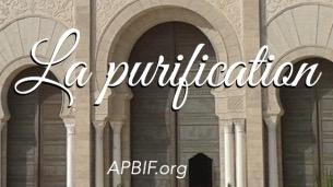 Purification, ablutions islam