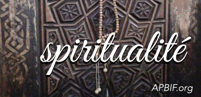 Spiritualité en Islam