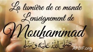 Prophète Mouhammad - Mohamed