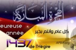 nouvel an 1437 hégire