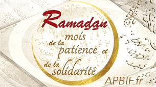 RamadanF305