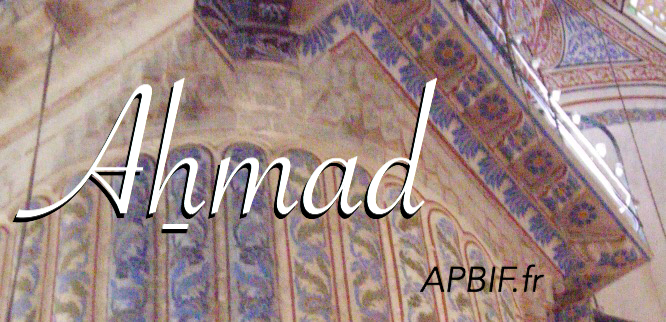 Ahmad ibn Hanbal, école hanbalite