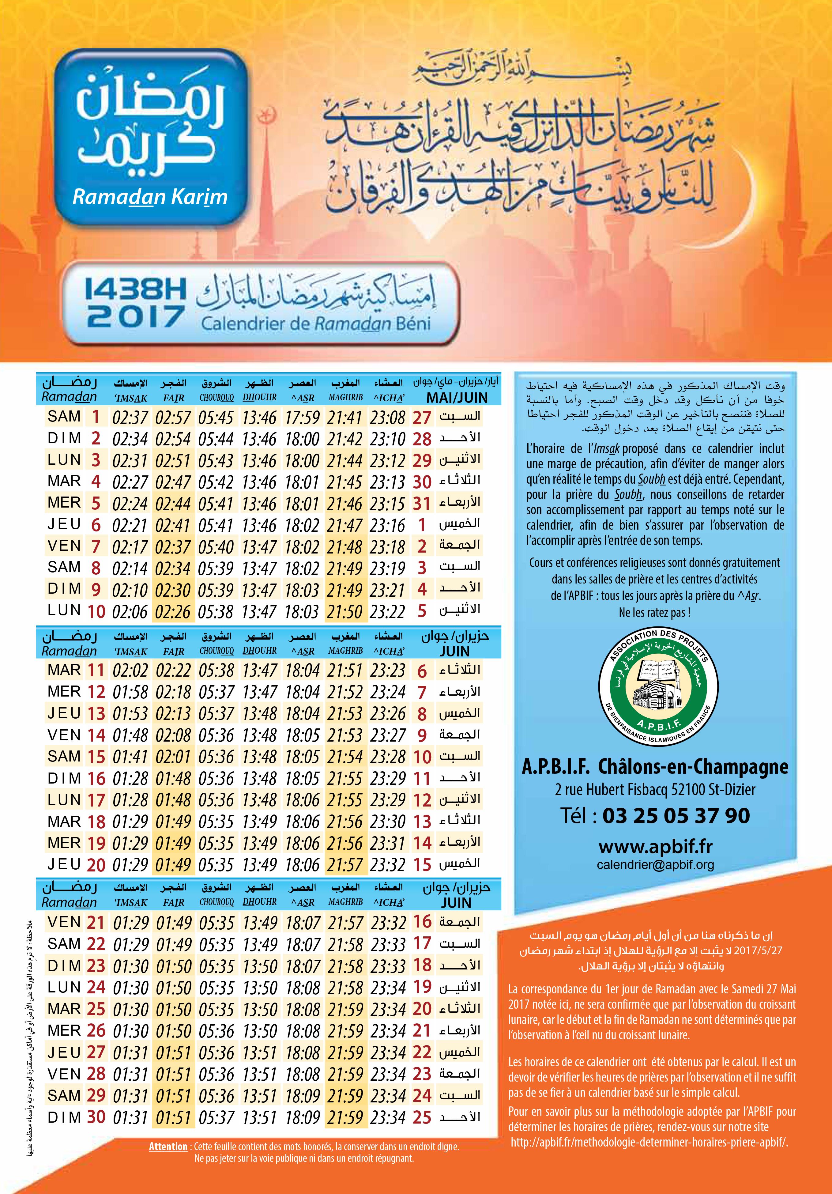Imsakiyyah Calendrier Ramadan 2017 / 1438H   Association des