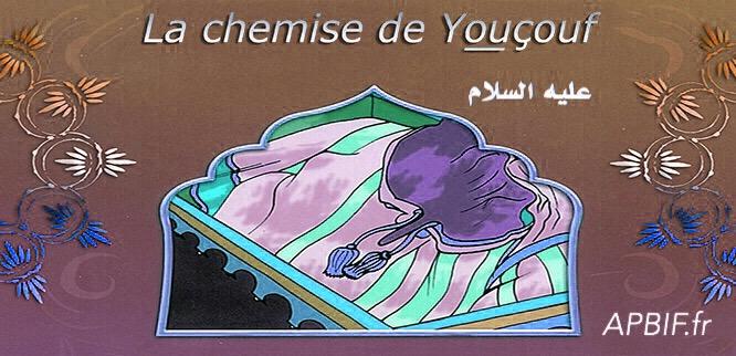 miracle_chemise_youssouf