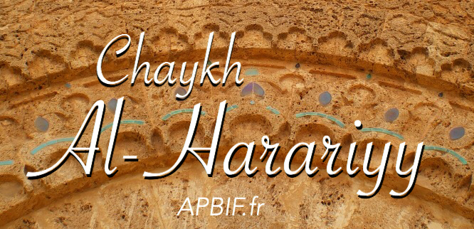 Chaykh al harari, habashi