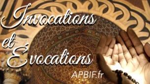 invocation (11)