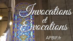 invocation (5)
