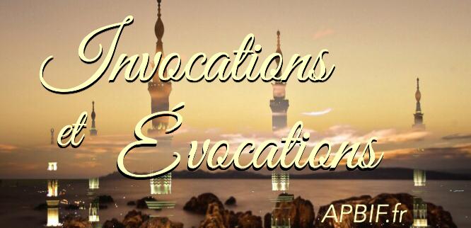 invocation (7)