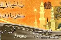 joumou^ah Moubarak_13jan2016
