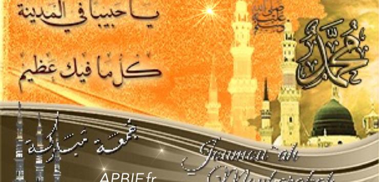 joumou^ah Moubarak_13jan2016_intro