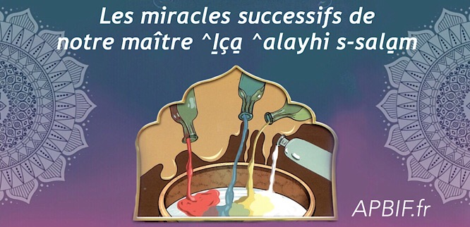 miracle_jésus