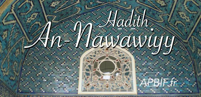 40 Hadith Nawawi
